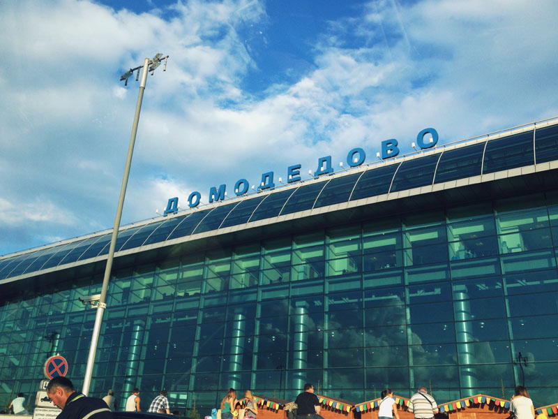 moscow_2014_4